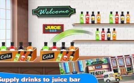可乐饮料厂