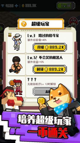 我的游戏厅手机版
