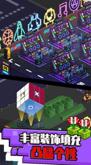 我的游戏厅破解版