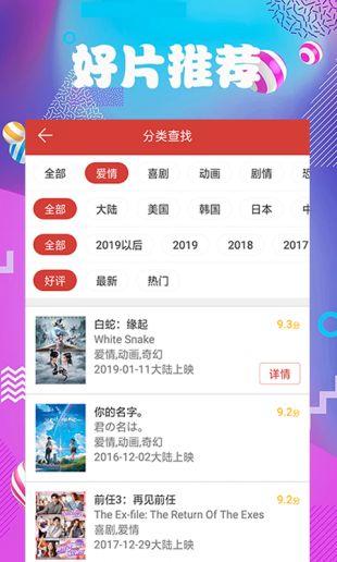南瓜影视最新版app